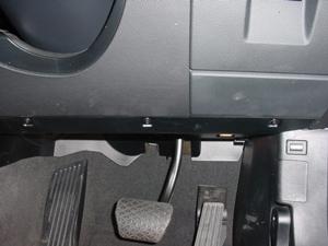 E92運転席下カバー