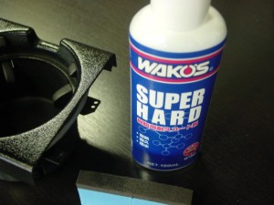 WAKO'S SUPER HARD