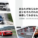 Audi Dynamic Experience Campain