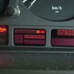 E39 オイルサービス リセット